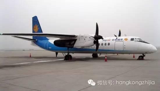 幸福航空新舟60支线客机ma60