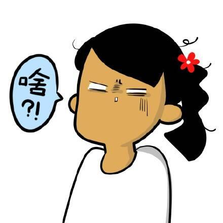 动漫 卡通 漫画 头像 440_440