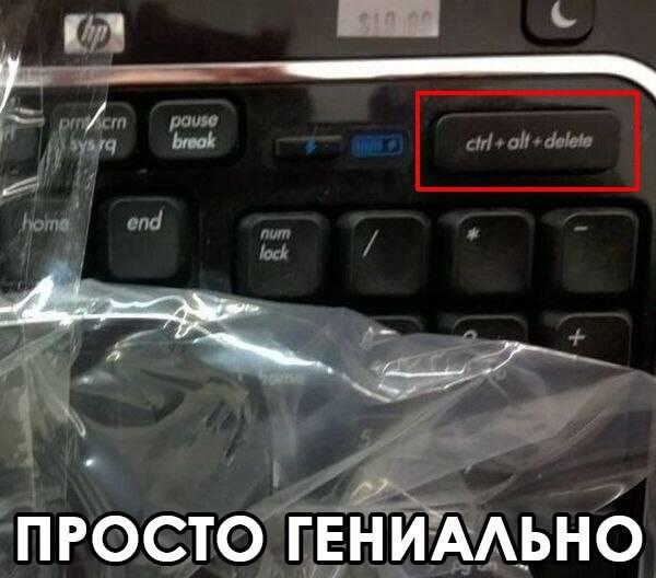 这个键我也需要!