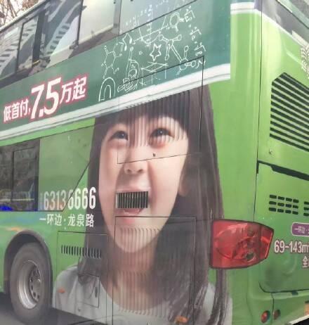 孩子牙口不错啊