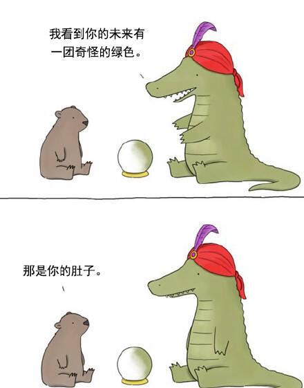 漫画150701:分享一组又萌又冷的小漫画 看得我炯炯有神