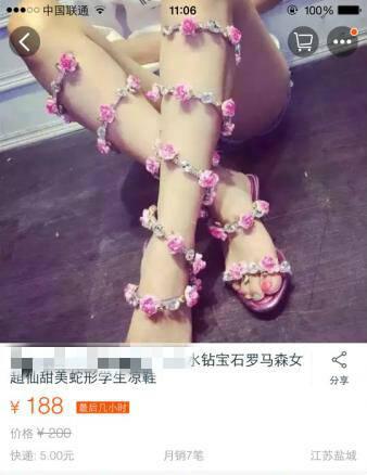 四个字形容下这双鞋子给你的感受...