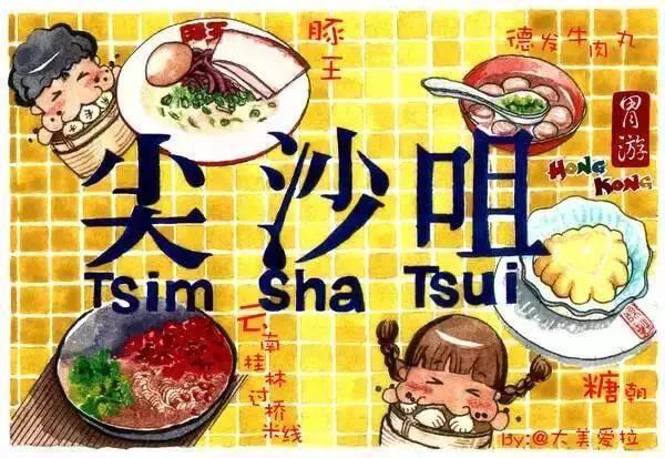 香港手绘街头美食地图,吃货必备!