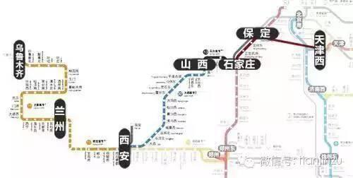 天津到太原高铁