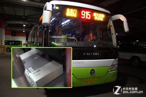 知识贴:飞机wifi与公交wifi有何不同?