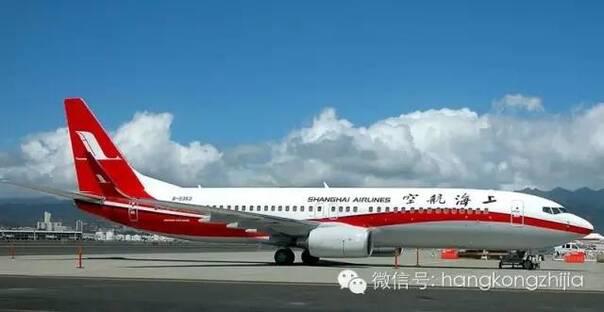 上海航空公司客机涂装