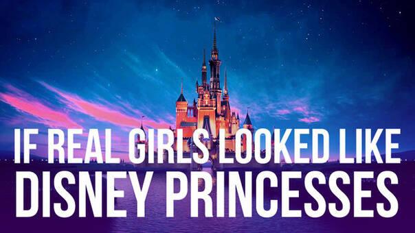 脑洞150428:如果三次元妹子变成了真正的迪士尼公主……