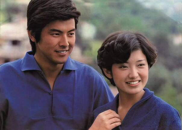 山口百惠 三浦友和 我喜欢,一醒来,有你在身边图片
