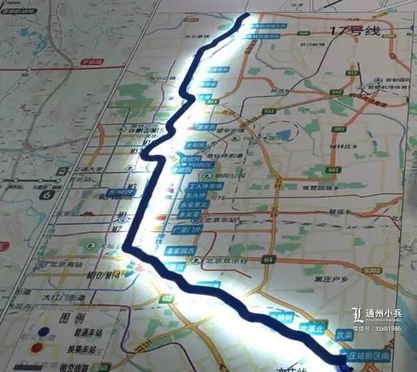 猛料 北京地铁2021年规划曝光 平谷线宋庄 燕郊北设站