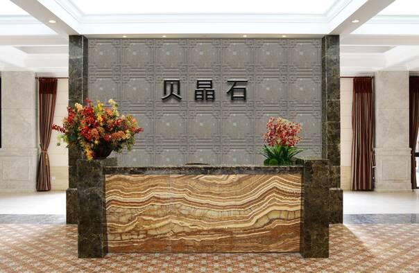 用贝晶石整装饰材装修 72小时住新房