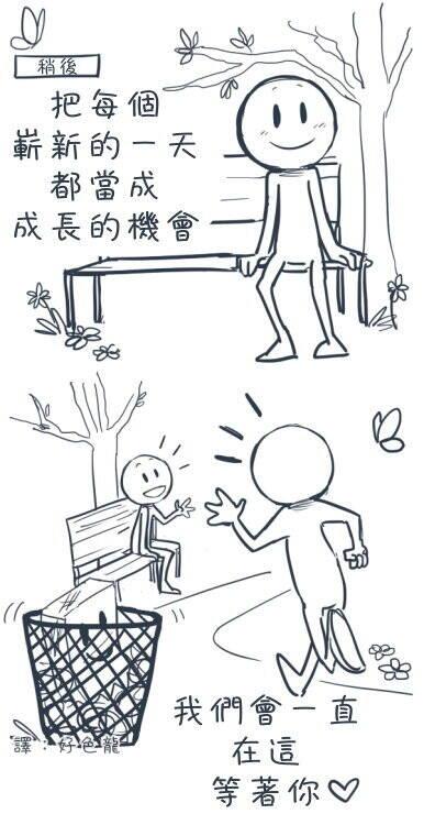 暖心故事手绘图