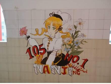 学校手绘墙画素材