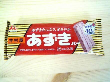 日本井村屋株式会社有个产品是红豆棒冰,特点是硬,硬到什么程度呢?图片