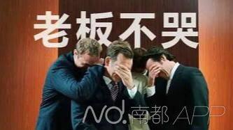 广州公车改革后,一厅官没公车坐考驾照被骂成狗