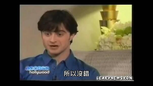 这可尴尬了 哈利和赫敏对那段吻戏的看法完全相反