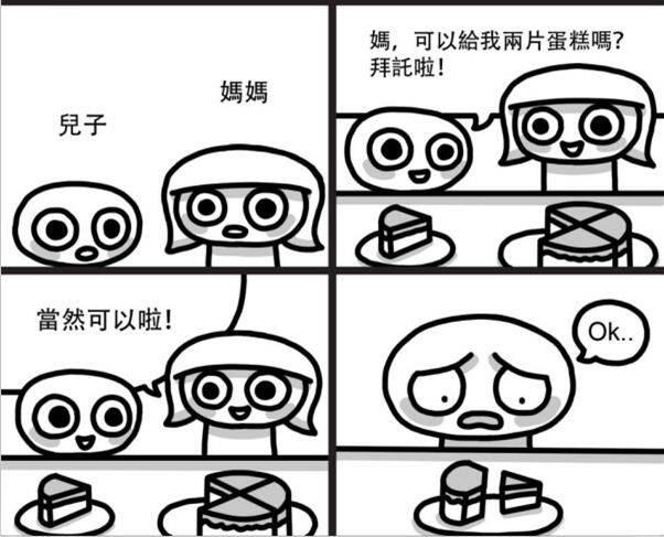 午FUN来了160317:在你妈眼里 所有病的起源都是不吃青菜