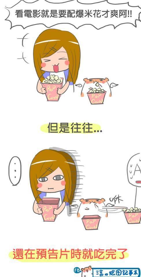 囧图160326:当朋友说你根本不了解你爱豆的时候|36图