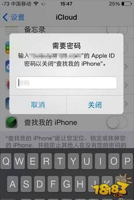 我的苹果机设置id号了,是qq邮箱号,密码是qq密码还是苹果id密码