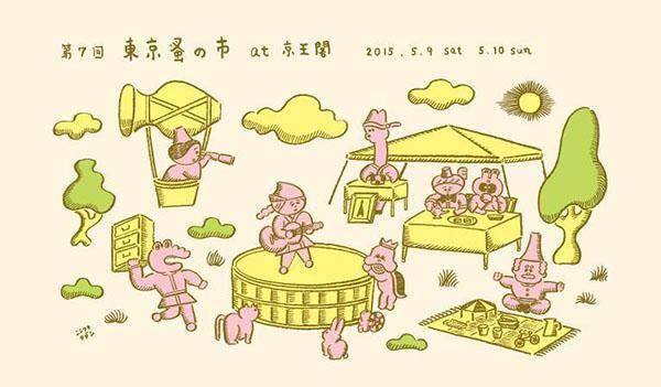 动漫 卡通 漫画 设计 矢量 矢量图 素材 头像 600_351