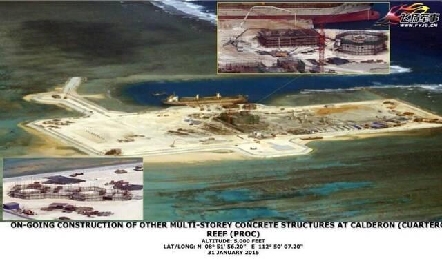 菲发布中国南海造岛高清航拍图:解放军标语震撼