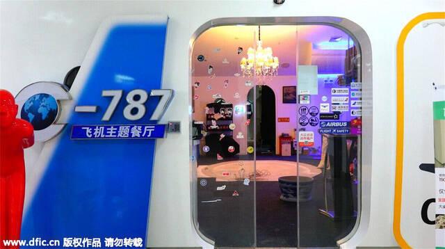 国内首家c-787飞机主题餐厅亮相上海