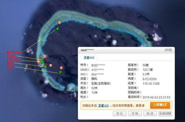 瞬间看懂:中国在南海建岛修机场的大棋