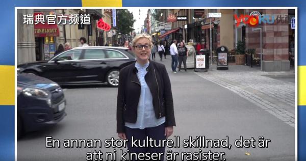 外籍女子火车霸座作道歉处理瑞典辱华节目事后连道歉都没有吗?
