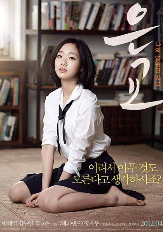 韩国三圾片大全 50部必看三级电影,看看韩国人是怎么