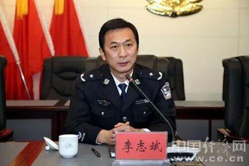 内蒙古公安厅副厅长李志斌留遗书称抑郁严重