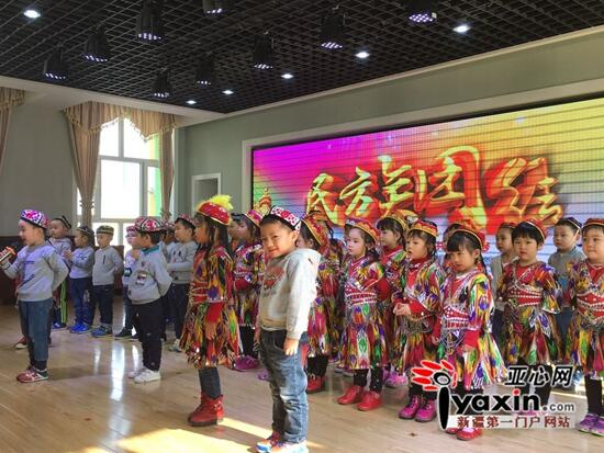 乌鲁木齐市第一幼儿园:传唱民族团结儿歌 教育民族团结之花