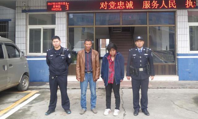 南阳西峡县公安局西坪派出所民警雨夜救助走失妇女