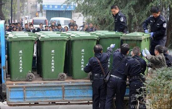 南京碎尸案图片