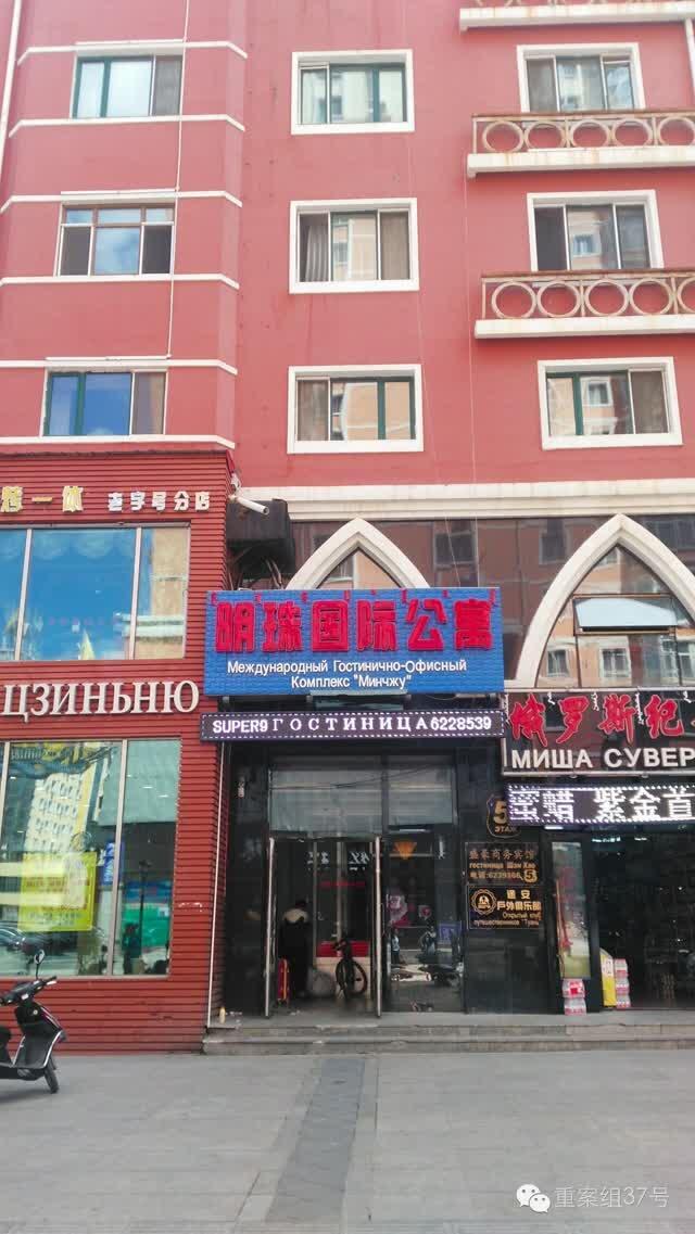 北京金都国际娱乐城