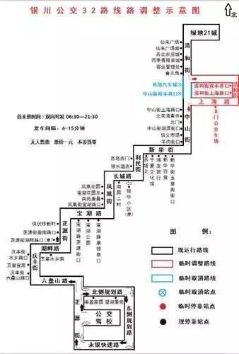 电路 电路图 电子 原理图 338_500 竖版 竖屏