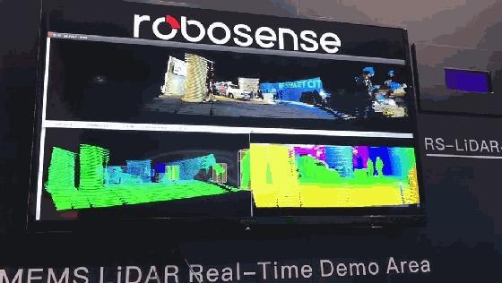 与高德地图合作 速腾聚创发布自动驾驶激光雷达新成果