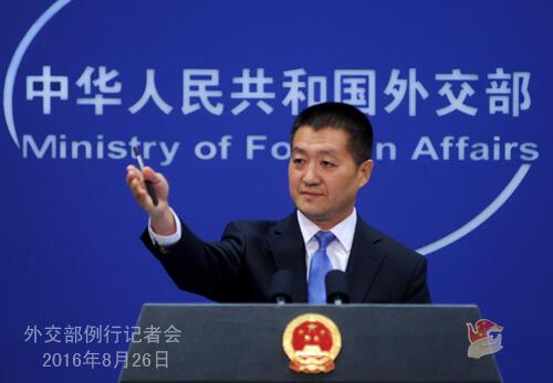 安倍声称希望同习近平在杭州会晤 中方回应(组图)