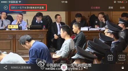 快播成人嫂嫂网_天笑-bosco:王哥不怕,让嫂子把支付宝公布出来 我们来捐款 快播庭审