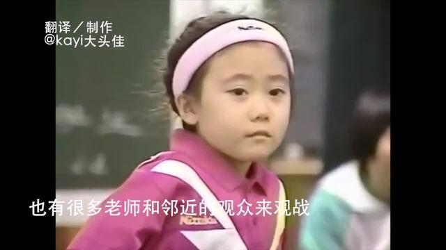 """22年前虐哭6岁福原爱的上海""""小魔头"""",找到了! - 人间正道是苍桑 - KING的博客"""