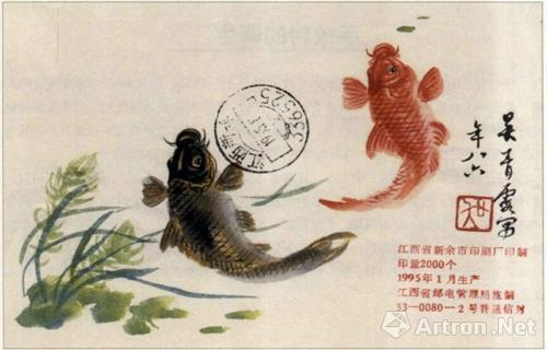 手绘信封:书画名家们的小情趣-凤凰新闻图片