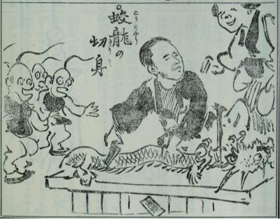 中国龙简笔画图片大全步骤