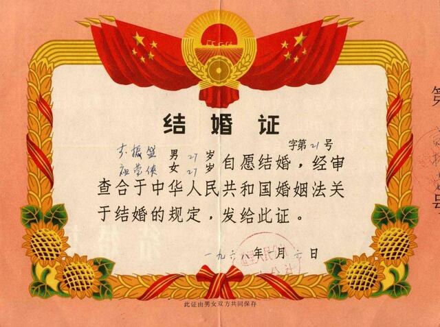 文革时期怎样办一场革命婚礼? - 上海的早晨 - sunhucheng2011的博客