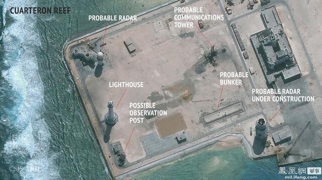 中国南沙岛礁雷达曝光 高频远程预警雷达露端倪