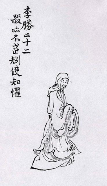 中国古代剑侠传奇:三十三侠客图