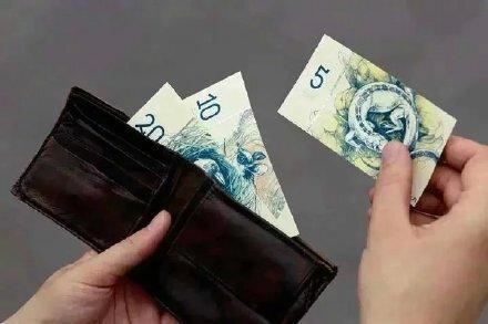 这是匈牙利一个学生设计的钞票