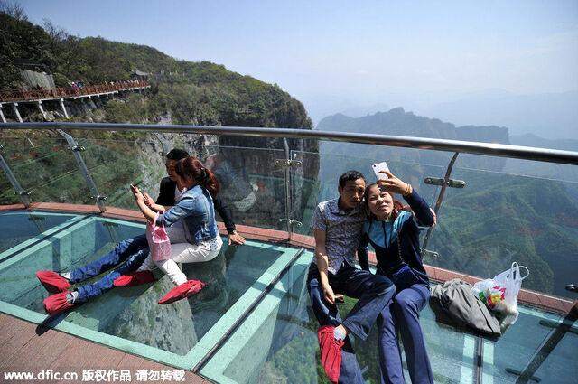 湖南省张家界市天门山风景区