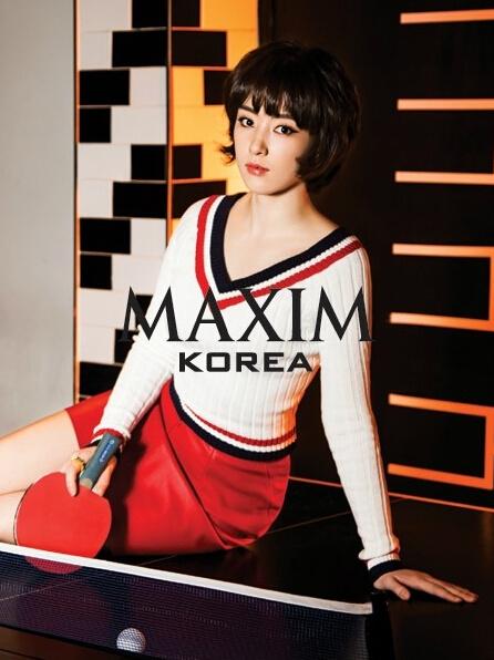 2/5韩国乒乓球美女徐孝元为某杂志拍摄了一组个人