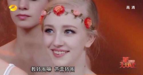 """""""丹麦天使""""曝素颜照 网友震惊:还我女神"""