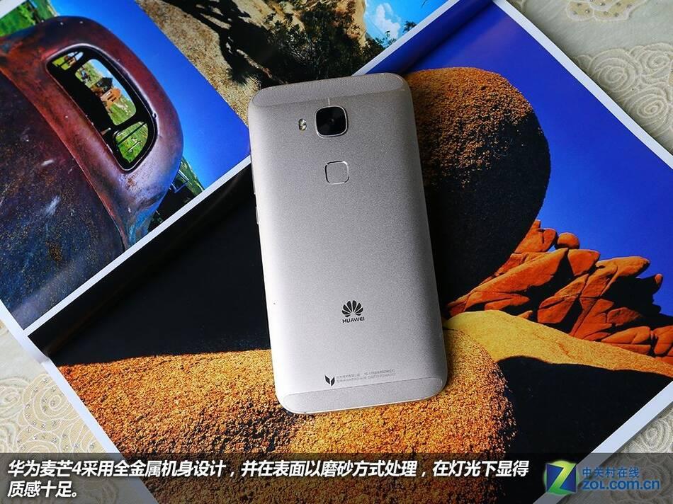 美丽的青海湖畔华为发布了麦芒4,该机是华为首款支持4G全网通