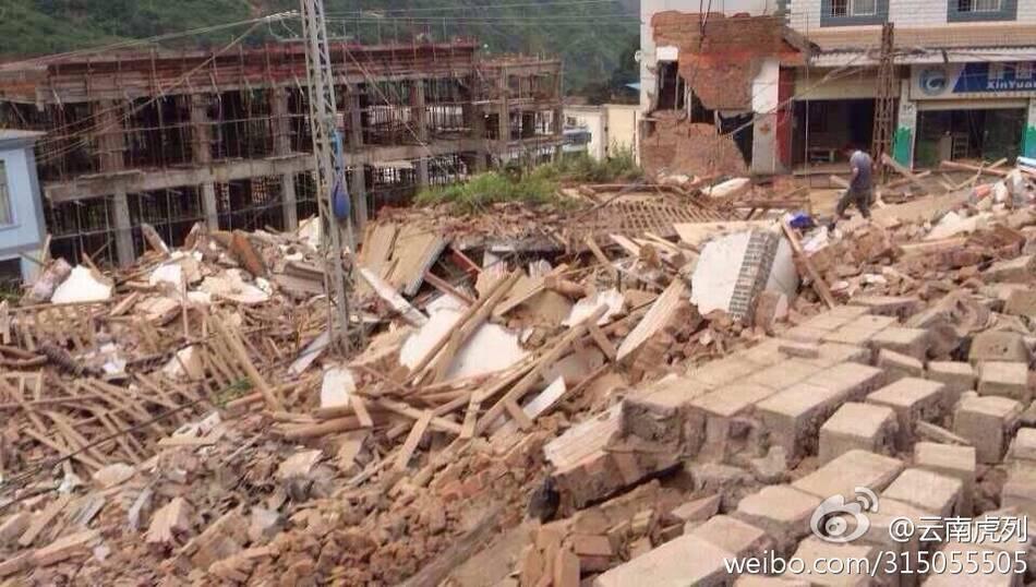 云南昭通地震震中照片图片