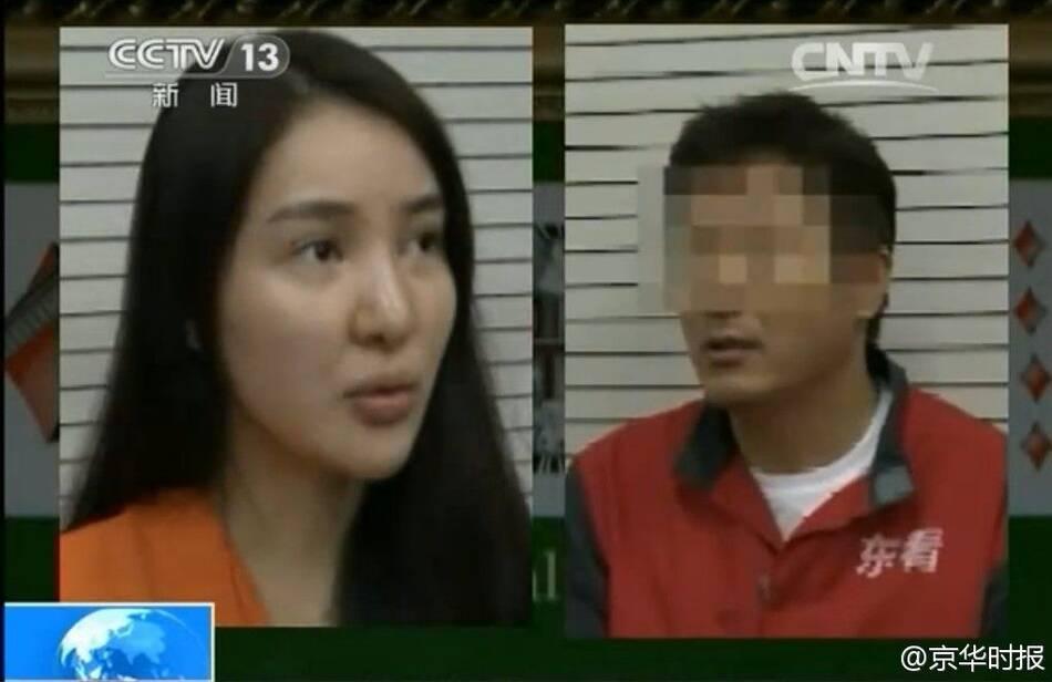 郭美美被捕认罪 - 郭美美:有很多人想不论花多少钱也要跟我睡一觉!